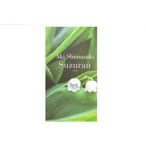 Suzuran - Aki Shimazaki