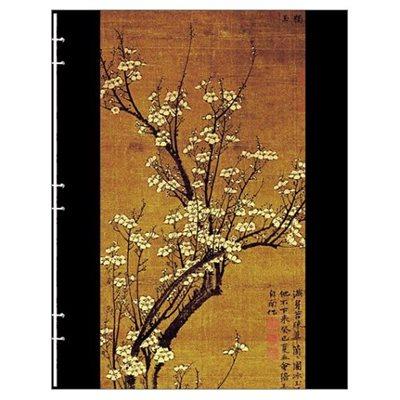Journal - Blossoms Ultra