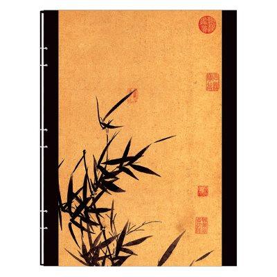 Journal - Bamboo Ultra
