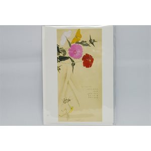 """Card - Ryoka """"Wildlife Friends"""""""