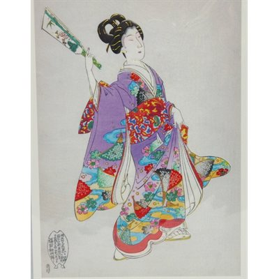 Card - Japanese Collection - No. 1