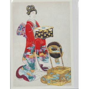 Carte - Collection japonaise - No. 2