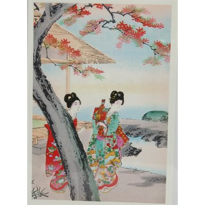 Card - Japanese Collection - No. 5