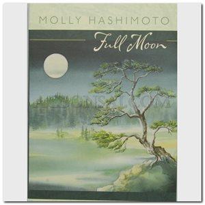 Carte - Ens.10 cartes - Full Moon M. Hashimoto