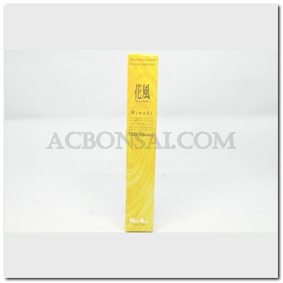 KA-FUH Incense 50 Sticks