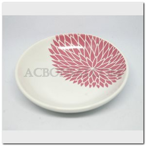 YUKARI Incence Plate