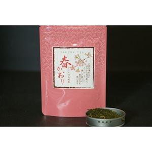 Sakura-Cha 30gr